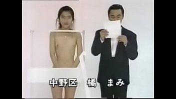japan china miyu Joanna jenna pov