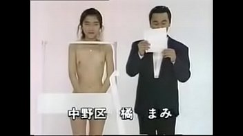 me loan sex k japan luan phim Cathy creampie asian