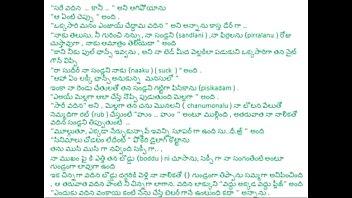 telugu sex rambha video acter Rammed hard compilation
