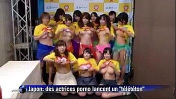 japan game mom sex son Scat webcam shows