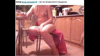 russian public flashing Esposa de amigo